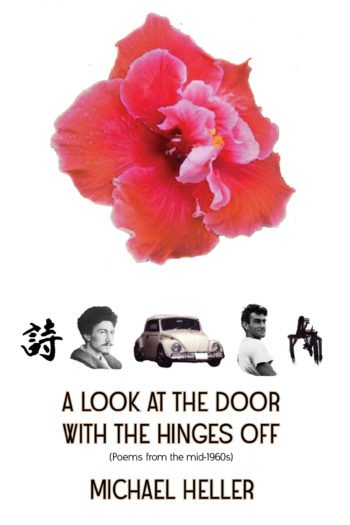 A Look at the Door with the Hinges Off by Michael Heller