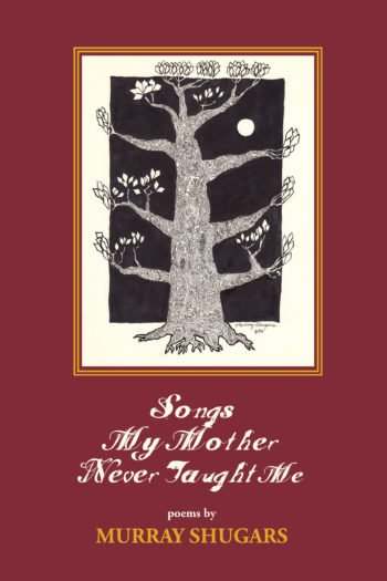 Songs My Mother Never Taught Me by Murray Shugars