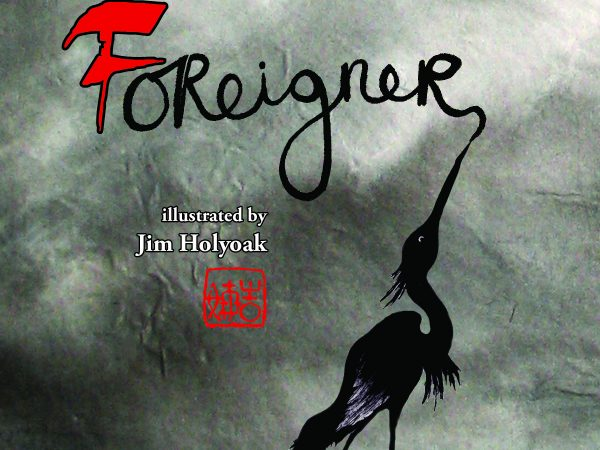 Foreigner by Keith Holyoak