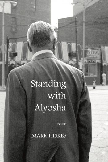 Standing with Alyosha by Mark Hiskes